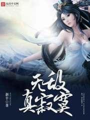 打穿steam游戏库