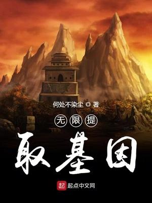 体育生系统之篮球少年